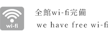 We have Free Wi-Fi