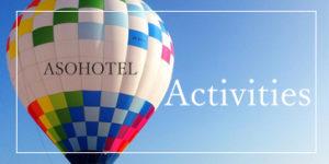 activity_banner